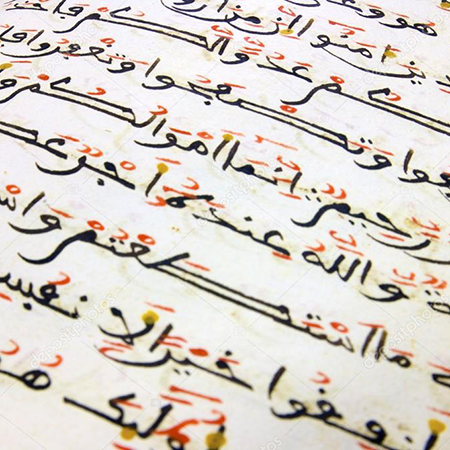 Arabic Language Beginners and Continuing - Semester 2